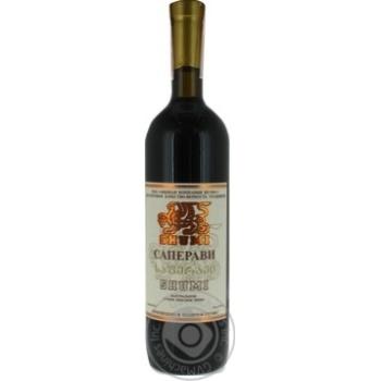 Wine saperavi Shumi red dry 12.5% 750ml glass bottle Georgia