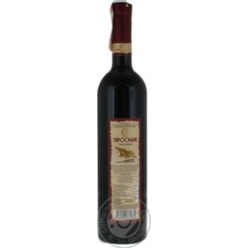 Вино Kartuli Vazi Пиросмани красное полусухое 11.5% 0,75л - купить, цены на Novus - фото 2