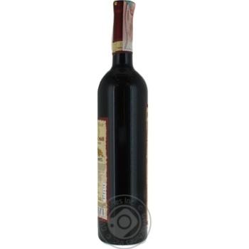 Вино Kartuli Vazi Пиросмани красное полусухое 11.5% 0,75л - купить, цены на Novus - фото 3