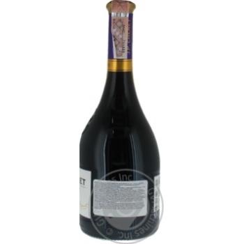 Вино J.P.Chenet Merlot червоне сухе 13% 0,75л - купити, ціни на CітіМаркет - фото 2