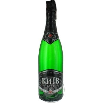 Вино игристое КЗШВ Наш Киев белое брют 13,5% 0.75л