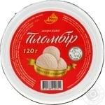 Azhur Gold Standard Ice-Cream