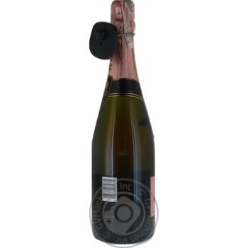 Шампанское Moёt&Chandon Brut Imperial Rose розовое сухое 12% 0,75л - купить, цены на Фуршет - фото 3