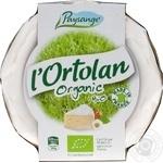 Сир 55% Ортолан Біо Milliret 125г