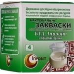 Закваска бактериальная БТА-Ипровит с бифидобактериями Государственное опытное предприятие ИПР во флаконах 4*0,5г