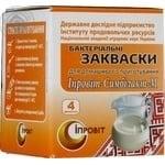 Iprovit milk starter 4*0,5g
