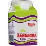 Lukavitsa Ferment 2.5% 500g