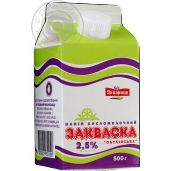 Закваска Лукавица 2.5% 500г