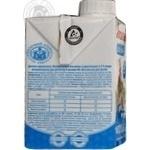 Молоко Яготинське для дітей коров'яче питне стерилізоване вітамінізоване з 9 місяців 3.2% 500г - купити, ціни на Novus - фото 3