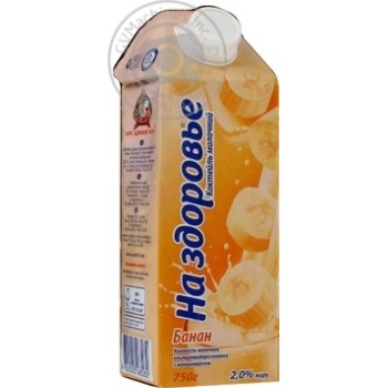 Коктейль молочный На Здоровье Банан ультрапастеризованный 2% 750г