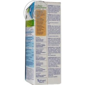 Напиток соевый Альпро ориджинал 1л - купить, цены на Novus - фото 5