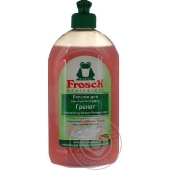 Frosch Pomegranate For Washing Dishes Balsam-Сoncentrate