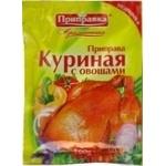 Приправа Приправка з куркою для грилю 100г Україна