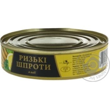 Fish Line In Oil Sprats