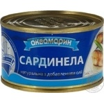Akvamaryn Natural Sardines In Oil 230g