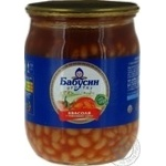 Babusyn Product In Tomato Sauce Kidney Bean
