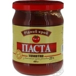 Ridnyi Krai Tomato Paste 25% 490g