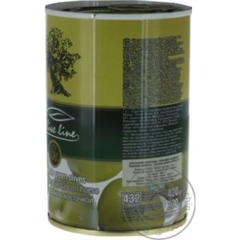 Olive Line Pitted Big Green Olives 420g - buy, prices for Novus - image 4