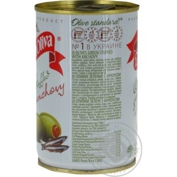 Diva Oliva Green Olives stuffed with anchovy 300g - buy, prices for MegaMarket - image 4