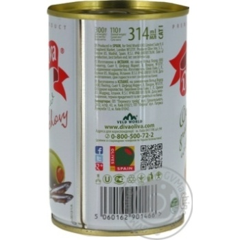Diva Oliva Green Olives stuffed with anchovy 300g - buy, prices for MegaMarket - image 2