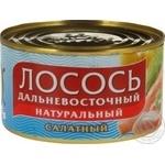 Barents Sea Salad Canned Fish Salmon