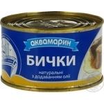 Бычки Аквамарин натуральные с добавлением масла 230г