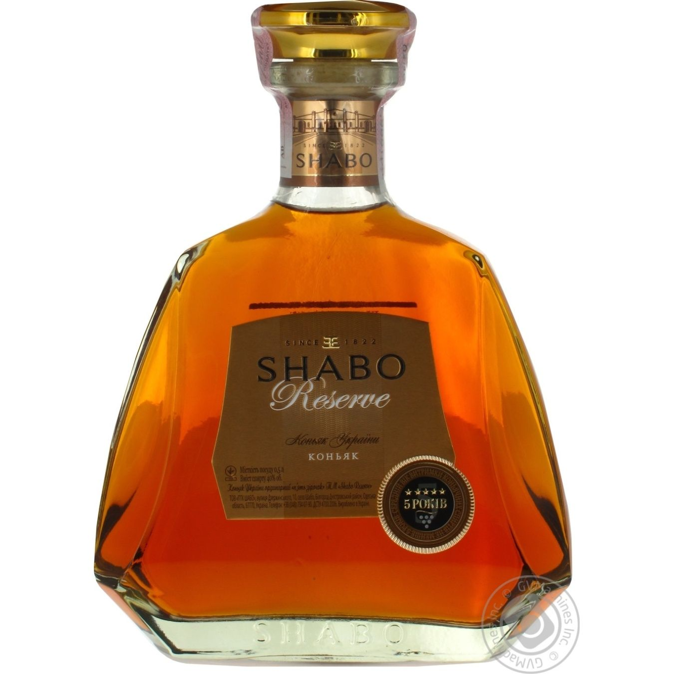 Cognac shabo 40 500ml glass bottle drinks 18 for Cognac auchan