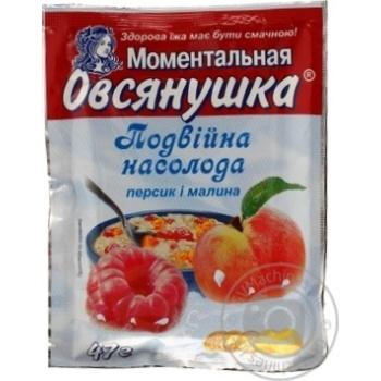 Каша вівсяна Моментальная Вівсянушка з малиною та вершками 47г - купити, ціни на Ашан - фото 3