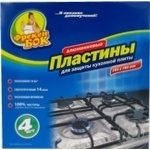 Пластины Фрекен Бок для защиты кухонной плиты 280х280мм 4шт