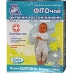 Kluchi zdorovya for children soothing tea 20pcs 25g
