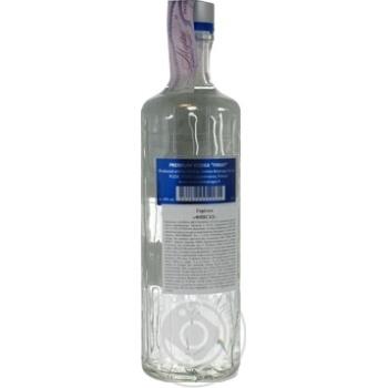 Finsky Vodka 40% 0,5l - buy, prices for Novus - image 3