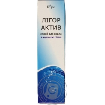 Spray Enjee from cold 45ml