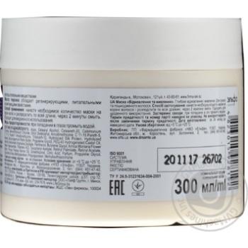 Маска Відновлення та живлення Рідкий шовк Dr.Sante 300мл - купить, цены на Novus - фото 2