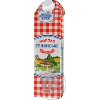 Молоко Селянське Особливе ультрапастеризоване 3.2% 1000г - купити, ціни на Фуршет - фото 1