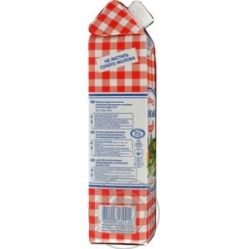 Молоко Селянське Особливе ультрапастеризоване 3.2% 1000г - купити, ціни на Фуршет - фото 2