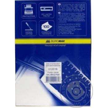 Бумага Buromax копировальный А4 100шт - купить, цены на Novus - фото 2