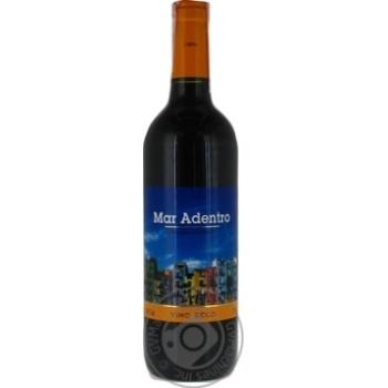 Скидка на Вино Mar Adentro красное сухое 10% 0.75л