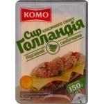Сыр Комо Голландия твердый нарезанный ломтиками 45% 150г Украина
