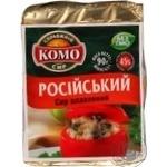 Сир плавлений скибковий Російський Комо 45% 90г