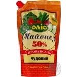 Olis Provencal Mayonnaise
