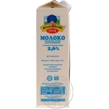Молоко Волошкове поле пастеризоване 2.6% 1500г - купити, ціни на МегаМаркет - фото 2