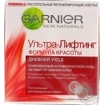 Крем Skin Naturals Ультра-Лифтинг дневной 50мл