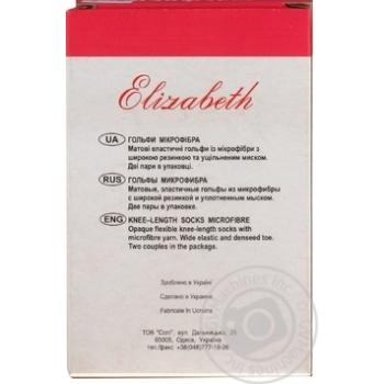 Гольфы Elizabeth Microfibre черные 40ден 2пары - купить, цены на Ашан - фото 4