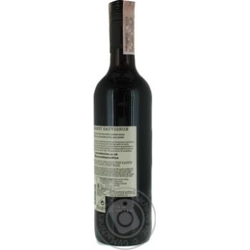 Вино Banrock Station Каберне совиньон красное сухое 0,75л - купить, цены на Novus - фото 3