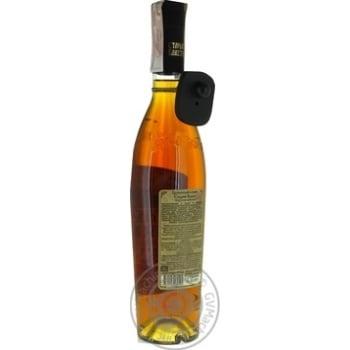 Staryi Kakheti 4 stars Cognac 40% 0,5l - buy, prices for Novus - image 4