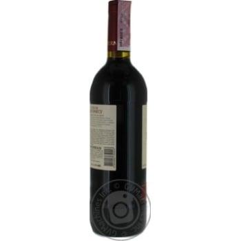 Вино Inkerman Рубин Херсонеса красное сухое 12% 0,75л - купить, цены на МегаМаркет - фото 2