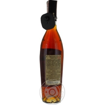 Staryi Kakheti 7 stars Cognac 40% 0,5l - buy, prices for Novus - image 2