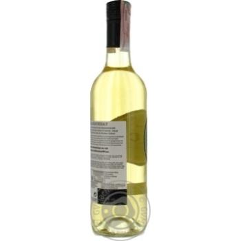Вино Banrock Station Шардоне белое сухое 0,75л - купить, цены на Метро - фото 3