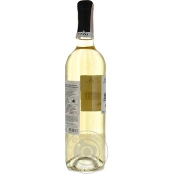 Sangre y Arena Blanco Semidulce White Semi Sweet Wine 11% 0,75l - buy, prices for CityMarket - photo 3