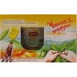 Tea Lipton 692g